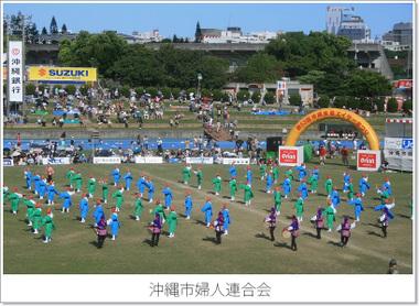 Fujin_2