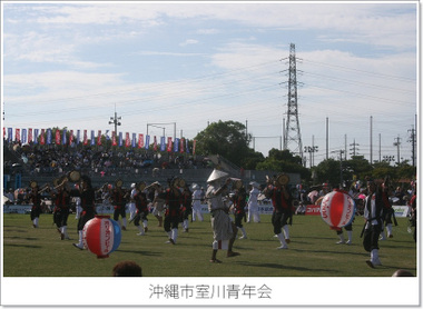 Murokawa