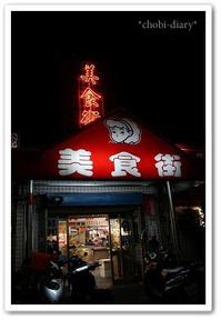 Taiwan_155