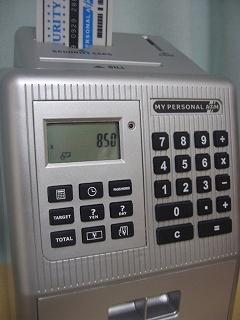 Dc011212
