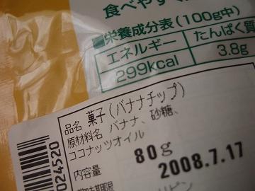 Dc052107