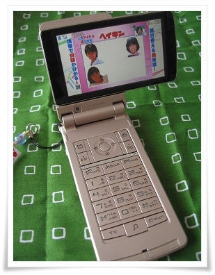 Dc080213