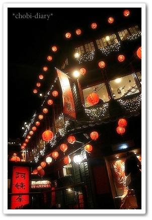 Taiwan_16