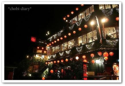 Taiwan_17_2