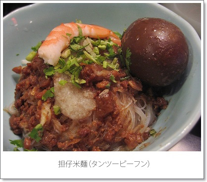 Taiwa_26