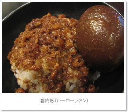 Taiwa_27
