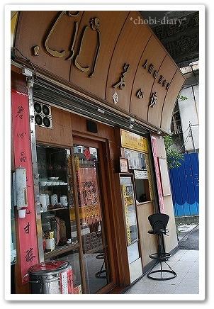 Taiwan_68