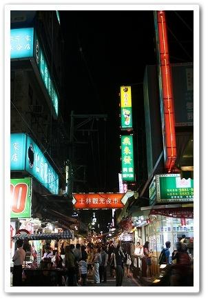 Taiwan_171