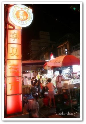 Taiwan_176