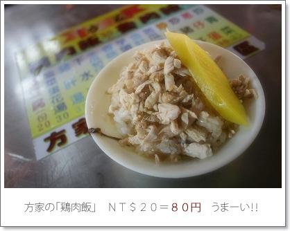 Taiwan_178