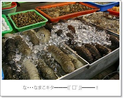 Taiwan_189