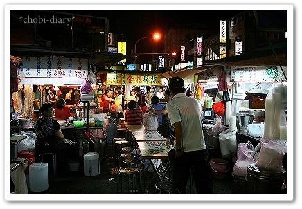 Taiwan_75