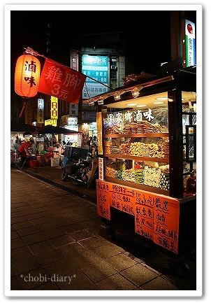 Taiwan_82