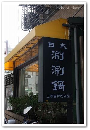 Taiwan_159