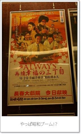 Taiwan_183