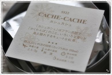 Dc010936