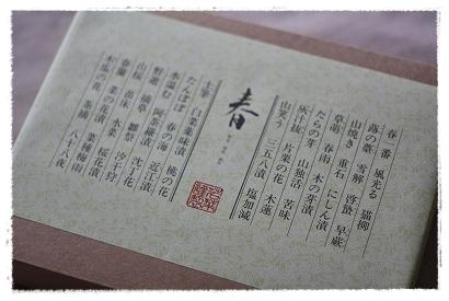 Dc030941
