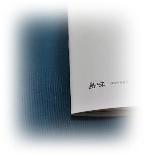 Dc060887