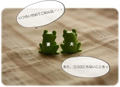 Dc071985_2