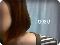 20091125190007