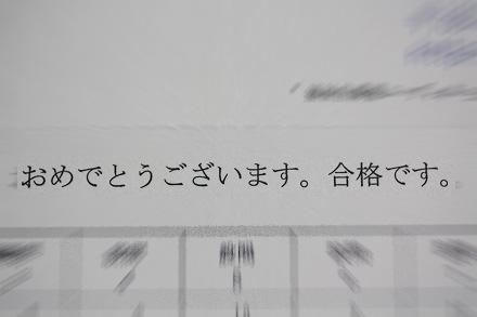 Dc0110741