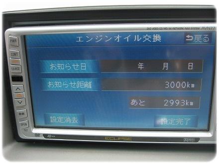 Dc011409