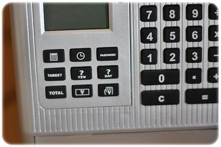 Dc031504
