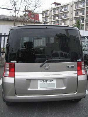 Dc042002
