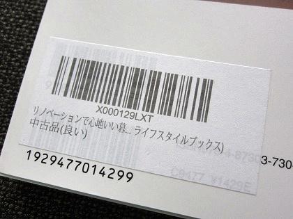 Dc080823