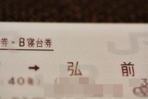 Dc100533