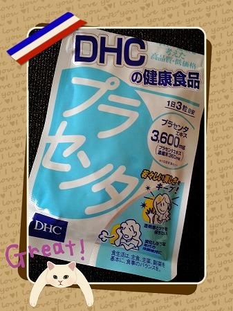 20131019102102_deco