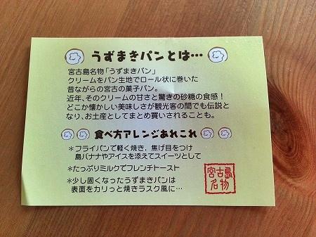 20131024112620_photo