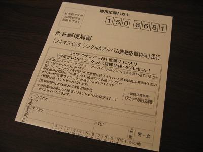 Dc120119