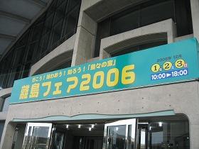 Dc120341